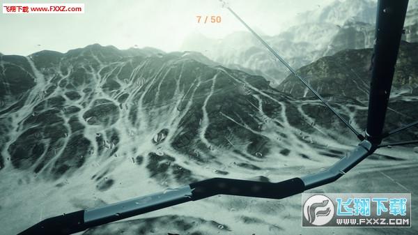 Deltaplan Simulator截图0