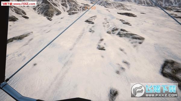 Deltaplan Simulator截图1
