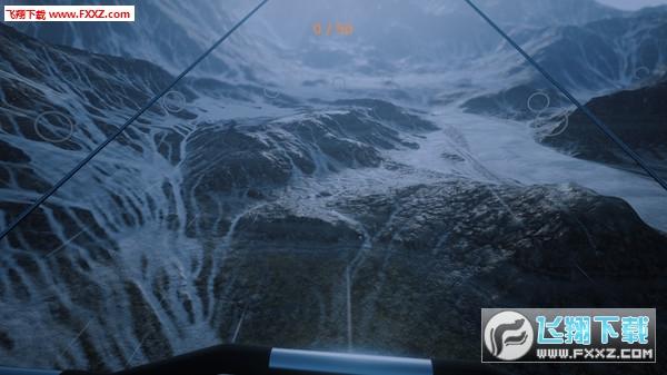 Deltaplan Simulator截图4