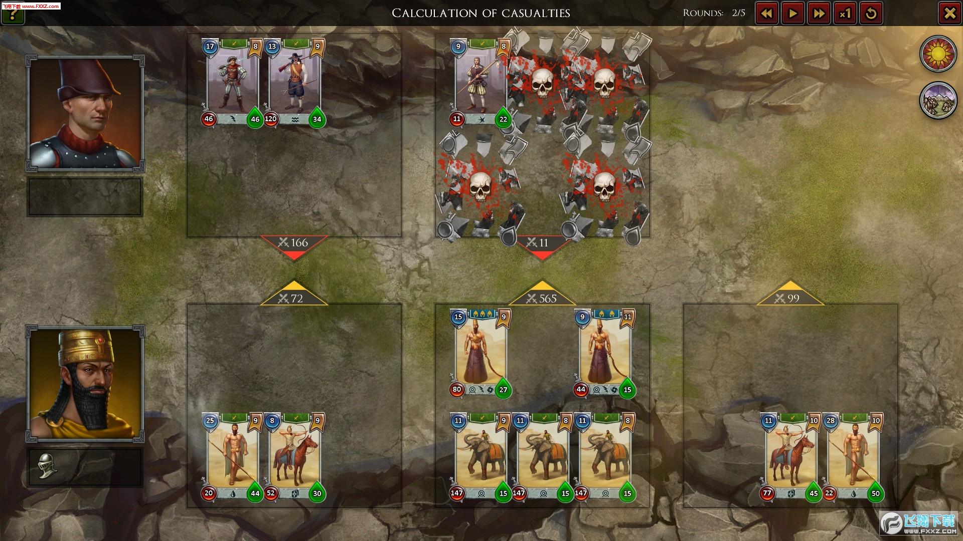 战略与战术:黑暗时代截图1