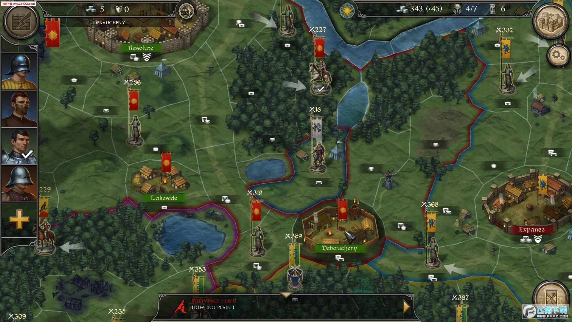 战略与战术:黑暗时代截图3