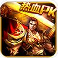 至尊战纪官网v0.5.81