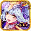 战国修罗魂iOS手游官方版 v1.5.0