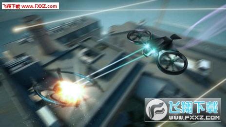 无人机大逃杀手机版1.0截图0