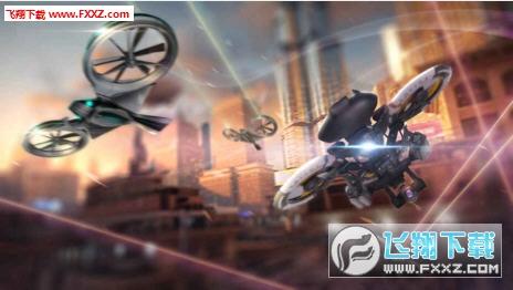 无人机大逃杀手机版1.0截图4