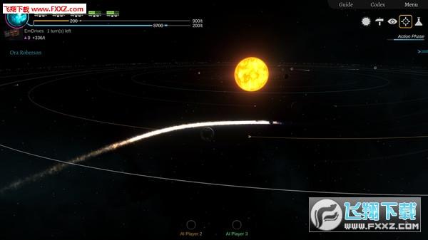 星际炮火:加强版截图0
