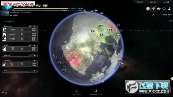 星际炮火:加强版截图2
