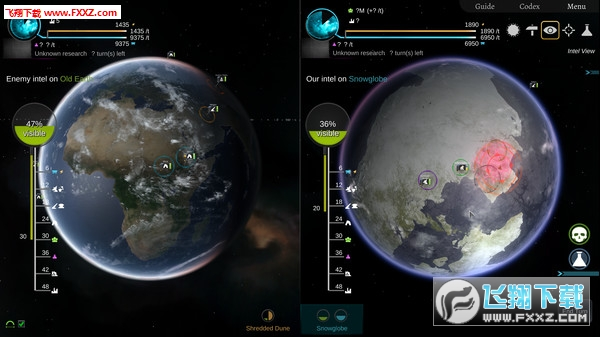 星际炮火:加强版截图4