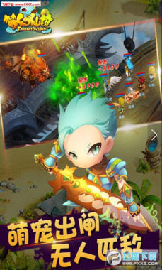 梦幻仙境挂机版1.0截图3