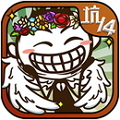 史小坑的爆笑生活14安卓版1.0.01