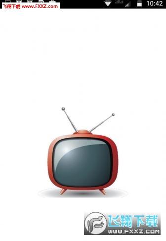 电视直播软件五大vip破解版V7.3.4截图0
