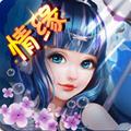 幻想仙侣无限金币版 v1.0.1