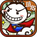 史小坑的爆笑生活15安卓版v1.0.02