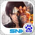 拳皇世界SNK官方手机版 0.0.4