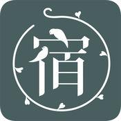 蔓心宿appv1.0.0 安卓版