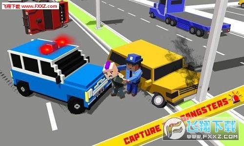 警察英雄救援中文汉化版1.0截图0