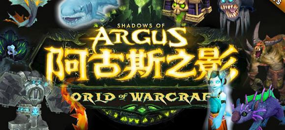 魔兽世界7.3插件合集