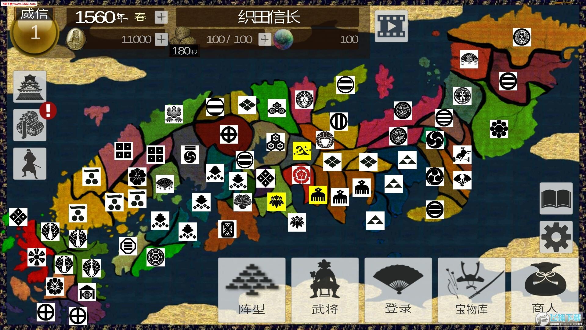 武士战争中文汉化版v1.7.3截图1