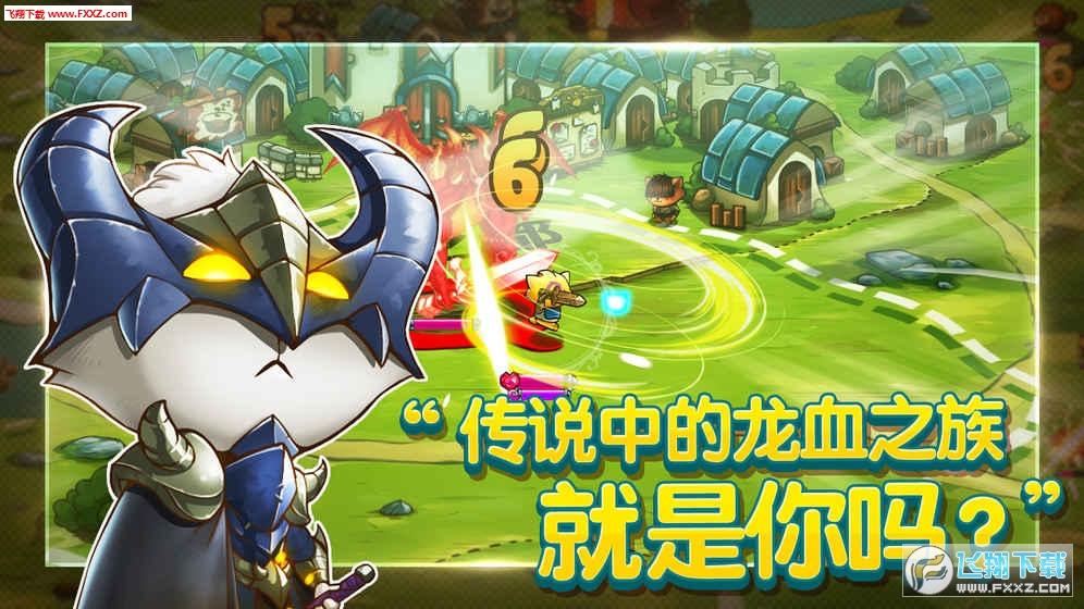 喵咪斗恶龙免费版截图4