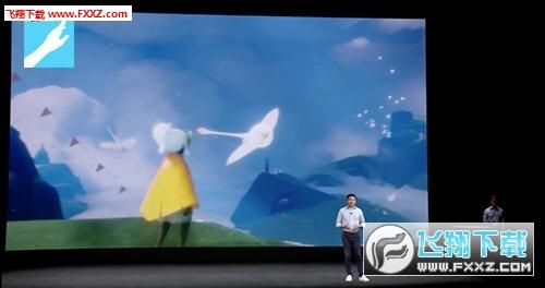 Sky光遇手游中文版0.6.2截图0