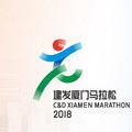 2018建发厦门马拉松赛报名平台V2.12.0