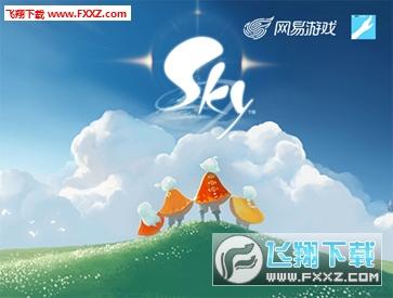 Sky光遇网易游戏v0.6.2截图0