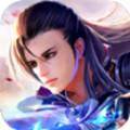 神魔侠侣游戏 1.0.9.0