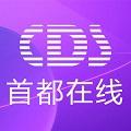 首都在线IDC云主机 v1.1.21 安卓版