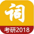 考研单词app免费版 V1.5