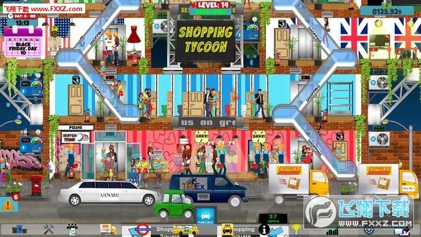 Shopping Tycoon截图3
