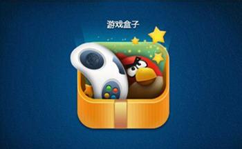 游戏盒子app