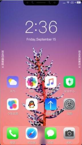 小米iphonex刘海主题3.7.0截图1