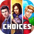 选择恋爱由你决定安卓版v2.0.0