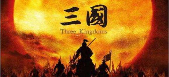 三国防守RPG合集