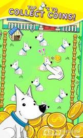 狗狗的进化安卓版1.0.2截图1