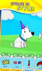 狗狗的进化安卓版1.0.2截图3