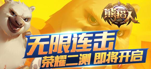 熊猫人手游_熊猫人正式版_熊猫人安卓版
