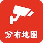 深圳外地车appv 1.1