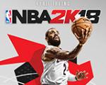 NBA2K18 克利夫兰骑士新主场MOD