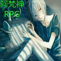 阿梵神RPG1.0.2正式版