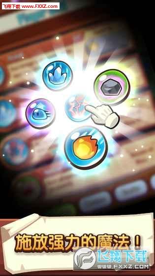 宝箱是我的手机游戏v1.2.0截图3