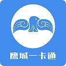 平顶山公交一卡通app v1.0