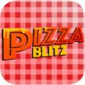 急速披萨游戏1.5
