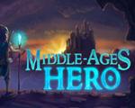 中世纪英雄(Middle Ages Hero)下载