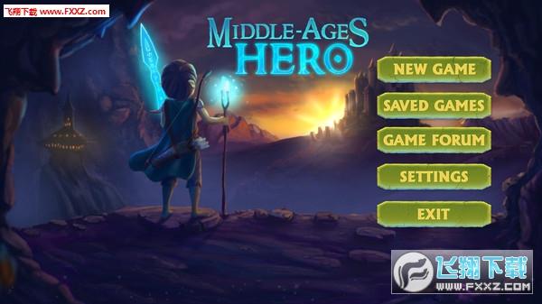 中世纪英雄(Middle Ages Hero)截图1
