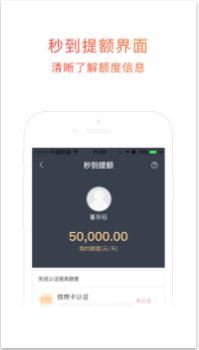 开店宝i版ios版V1.0.1官方iPhone版截图3