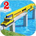 3d桥梁建设者安卓版v1.1