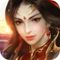 游龙仙侠传最新版 2.2.0