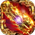 魔神纪元屠龙怒火手机版 1.6.1