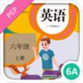 六年级人教版英语课文点读app3.7.0